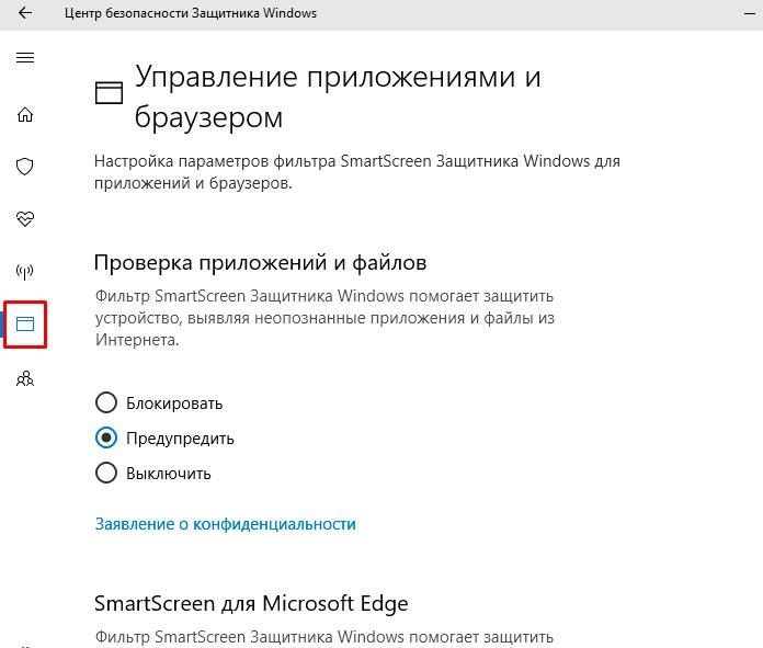 Управление приложениями и файлами windows 10